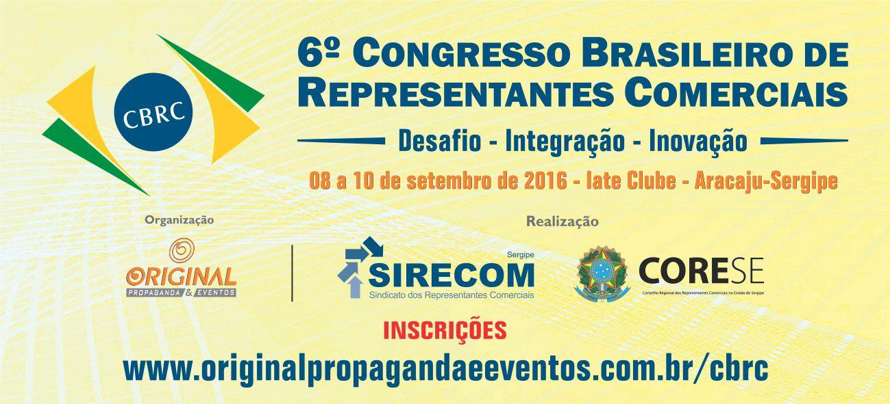 Banner Site CORE e SIRECOM